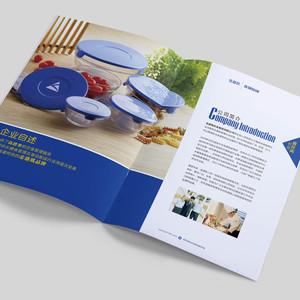 兰州画册设计 餐饮类|专业画册设计,服务各类客户500余加,并获得98%以上客户好评!
