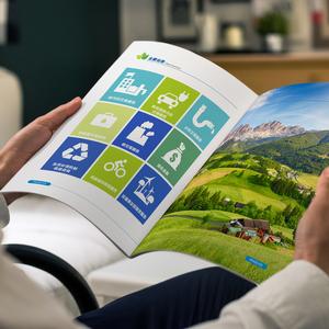 环境能源交易中心画册设计