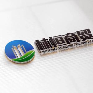 甘肃林恒商贸logo设计