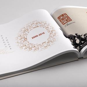 七里河药物维持治疗门诊10周年纪念册